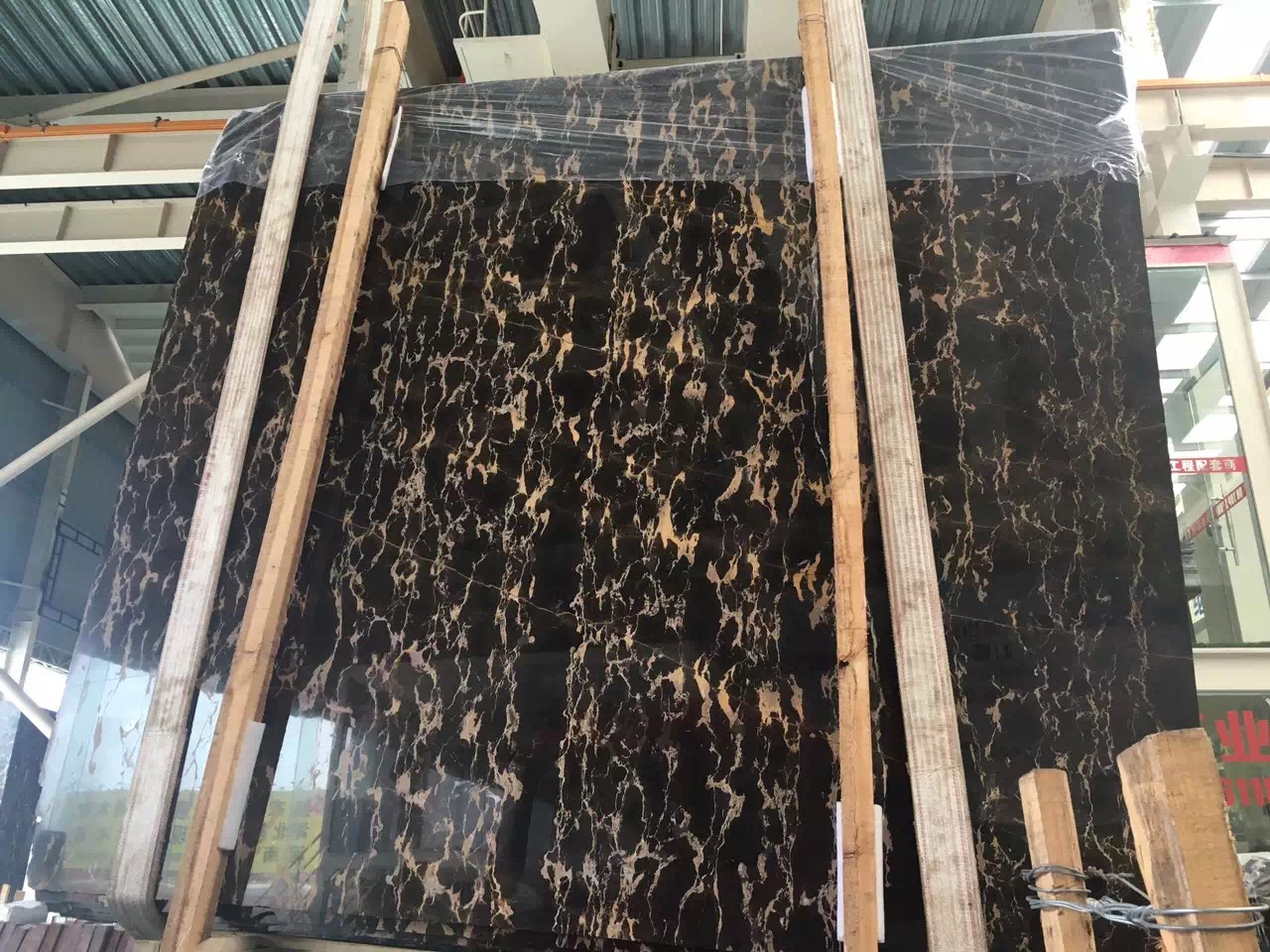Portoro Marble from China